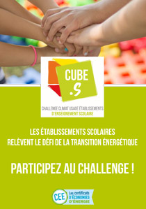 Flyer concours Cube.S